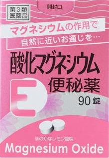 酸化マグネシウム便秘薬