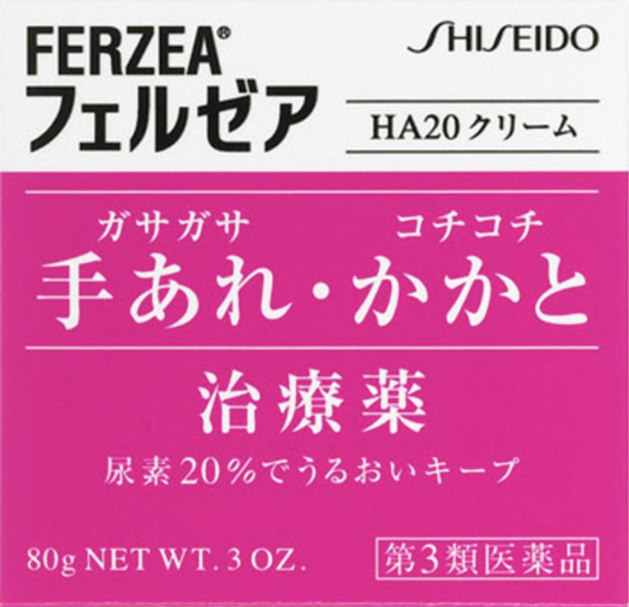 フェルゼアHA20クリーム